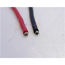 Przewód silikonowy Amass 13AWG 2,6mm czerwony 1m-4020