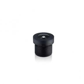 Lens for digital FPV system