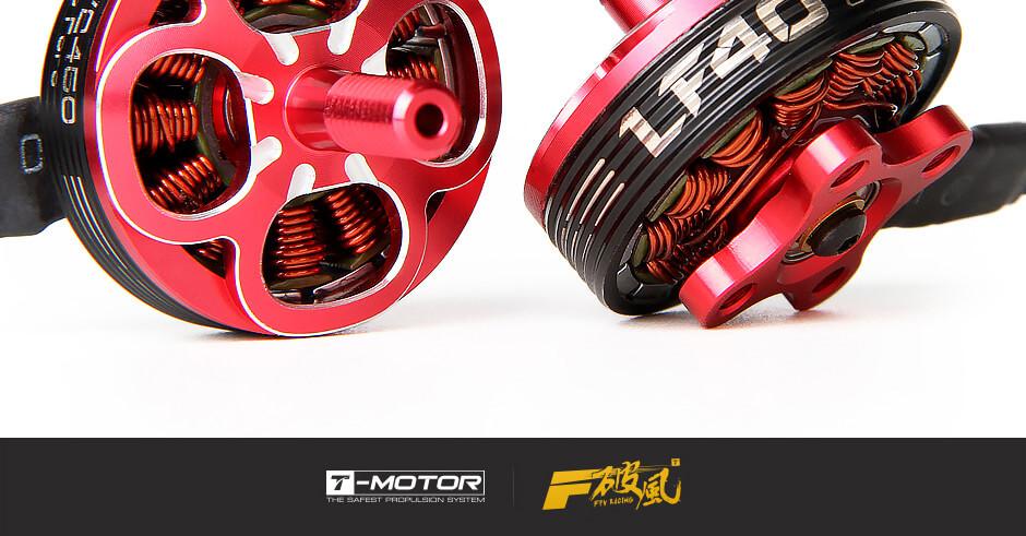 T-motor LF40 do FPV